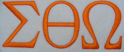 Collegiate Greek embroidery font